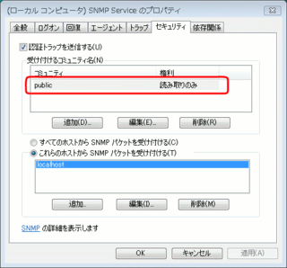 20070408-instsnmp04.png