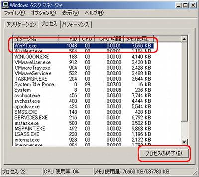 winpt-setup-009.jpg