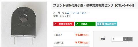 ct-6ph.jpg