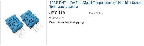 dht11-price.jpg