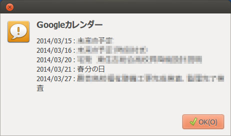 soft-googlecalendar-python-reader2.jpg