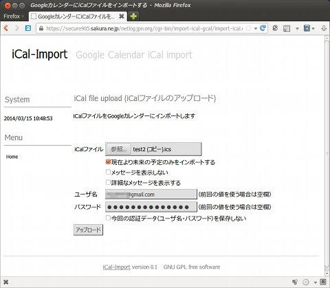soft-googlecalendar-python-web.jpg