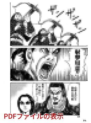 kindle-screen-pdf.jpg