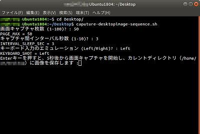 soft-capt-desktop-image.jpg