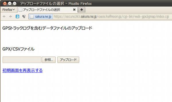 soft-gpx2googlemap-0.jpg