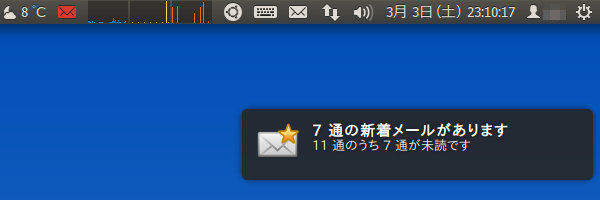 soft-imap4mail-indicator02.jpg