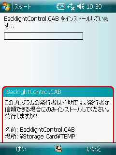 soft-wm-backlight-warn6.png