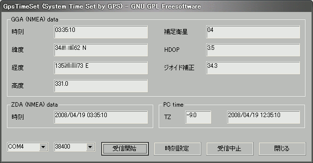 soft-wm-gpstime-dlg02.png