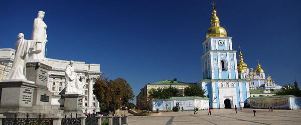 キエフ 聖ミハイル広場