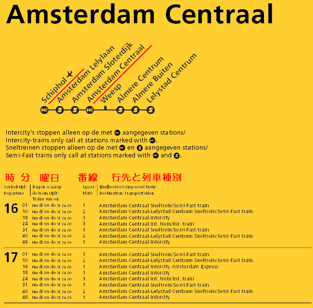 ns-timetable-schiphol-ams.png