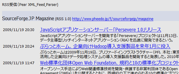 soft-rssrcv-screen-rss.png