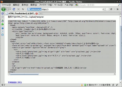 soft-xhtmlrebuild-02.png